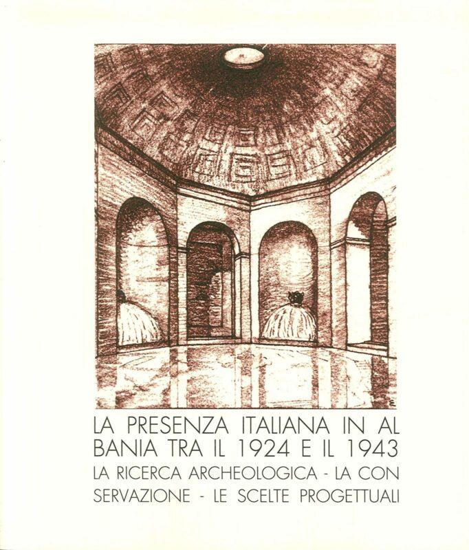 La presenza italiana in Albania tra il 1924 e il 1943