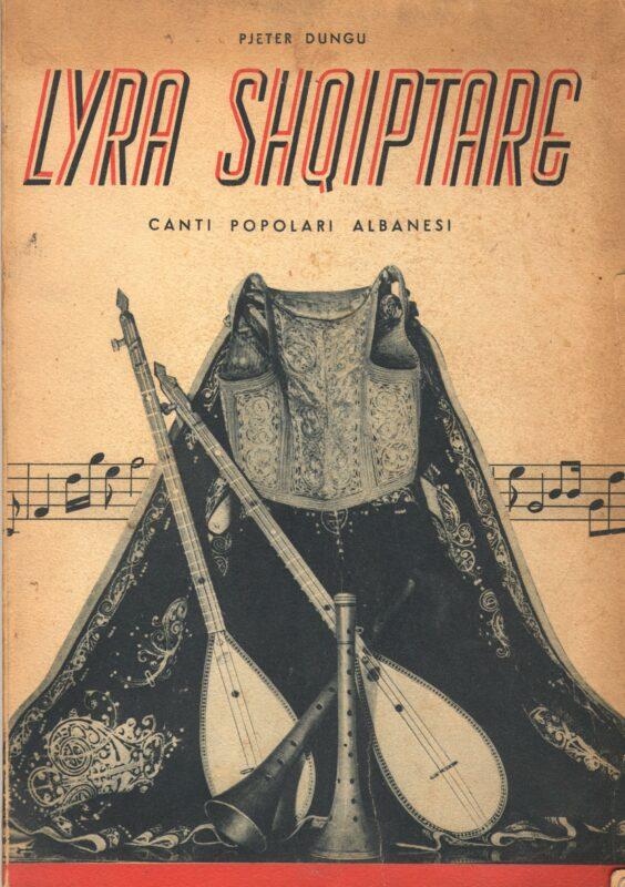 Lyra Shqiptare