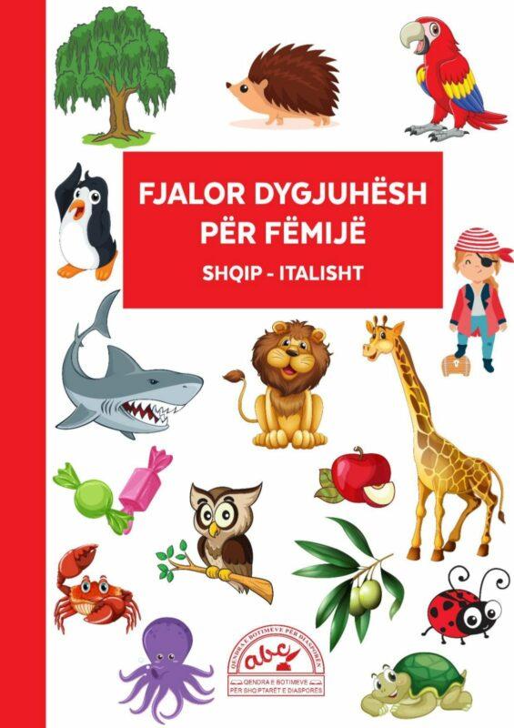 Dizionario bilingue albanese-italiano per bambini
